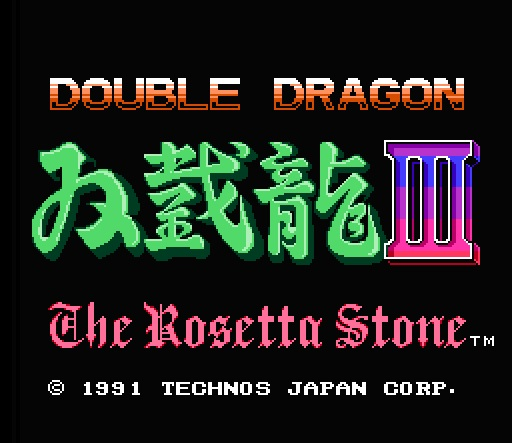 Double Dragon III: The Rosetta Stone