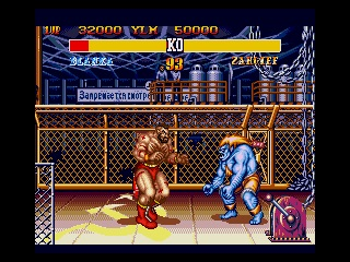 Street Fighter II'. Special Champion Edition