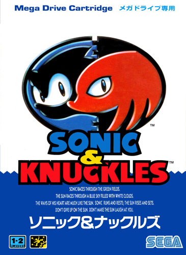 Sonic and Knuckles - игра для sega